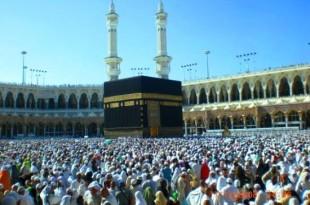 suasana di tanah suci jamaah haji melaksanakan thawaf wada'
